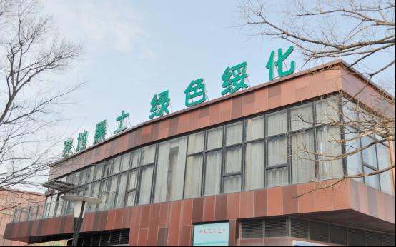 绿色 李富君/店店旺打造农业电子商务新模式...