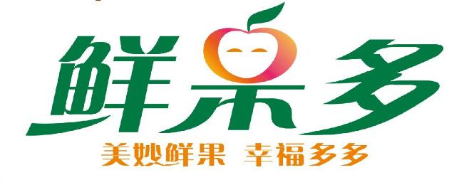 鲜果多水果连锁