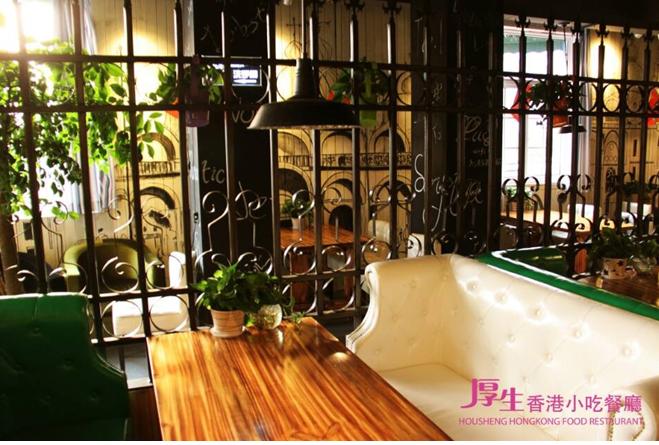 厚生茶餐廳