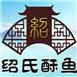 雪景酥魚紹興