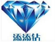 添添钻钻石画