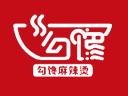 勾饞麻辣燙快餐小吃加盟品牌logo