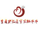 重庆通宵火锅串串