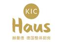 KIC赫曼德·德國整體廚房