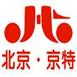 京特老北京布鞋