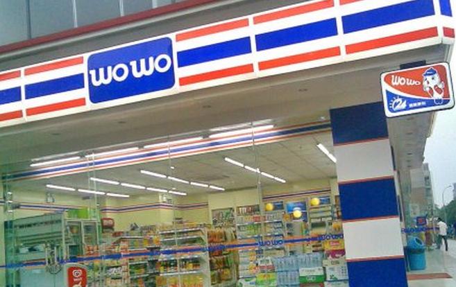 wowo超市