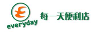 everyday超市