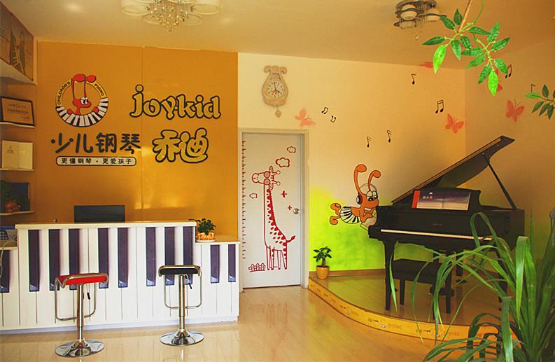 乔迪钢琴加盟