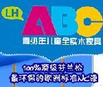 abc青少年儿童家具