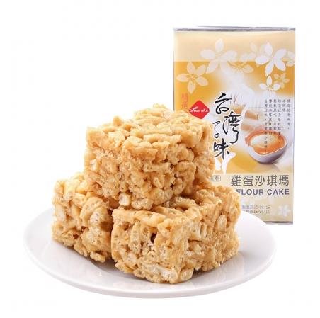 中国零食网食品
