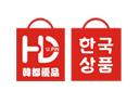 韩都优品实体店加盟 轻松经营无忧赚钱