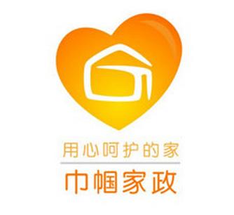 巾帼家政服务中心