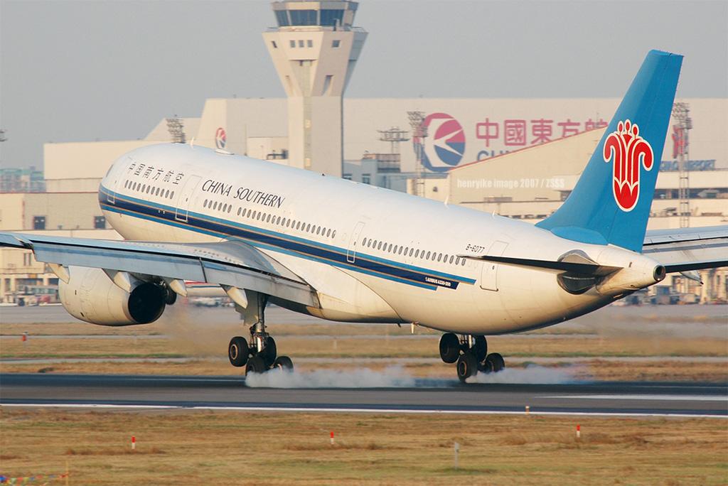 南方航空公司加盟