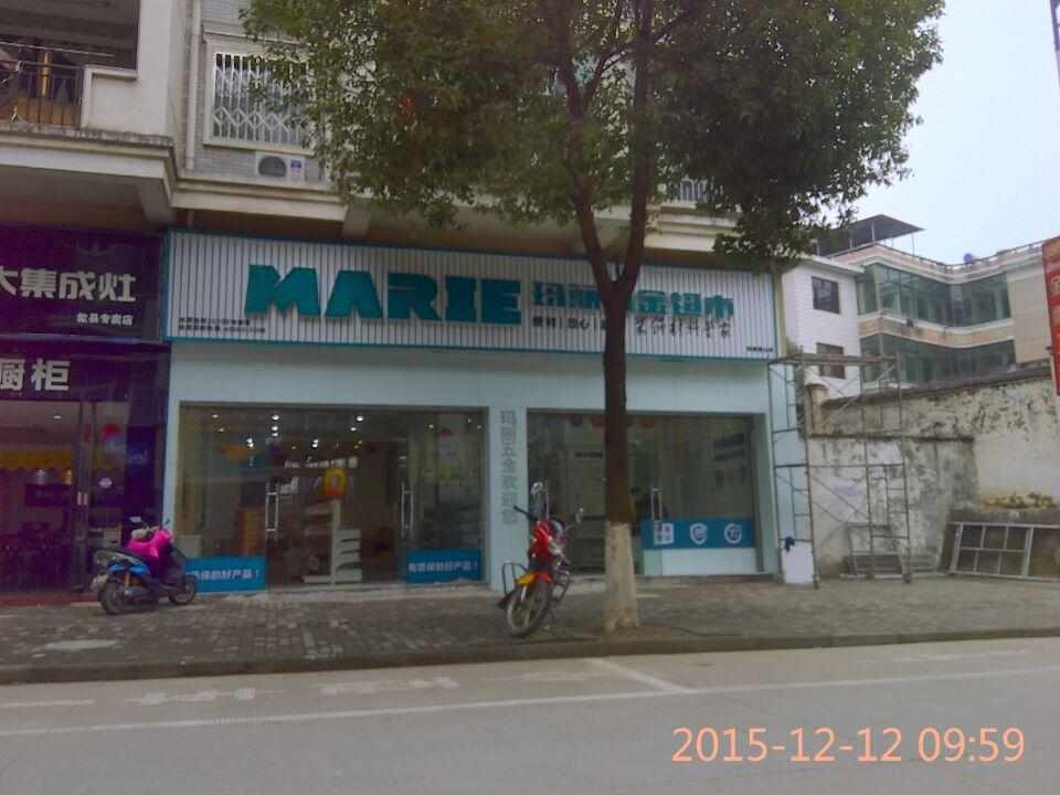 安徽黄山店
