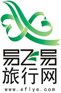 四川易飞易国际旅行社有限公司