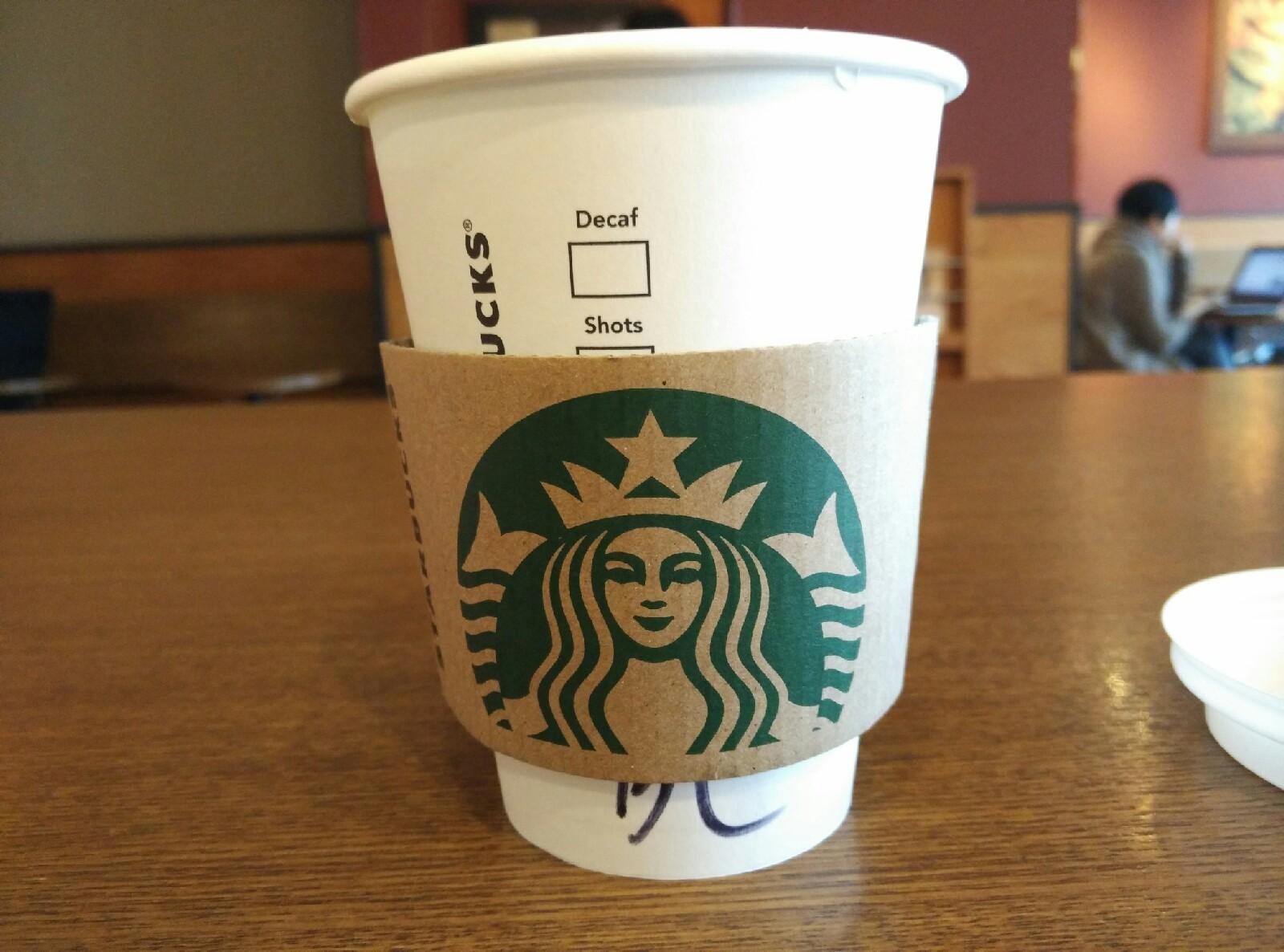星巴克咖啡价格表 星巴克咖啡利润是多少?