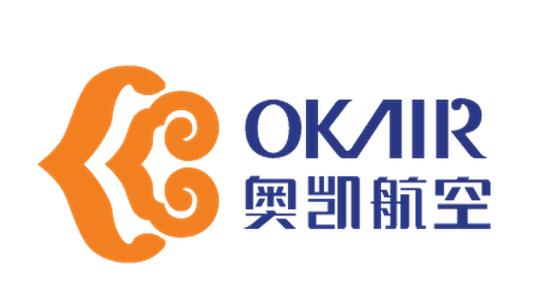 奥凯航空公司
