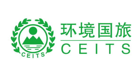 环境国际旅行社