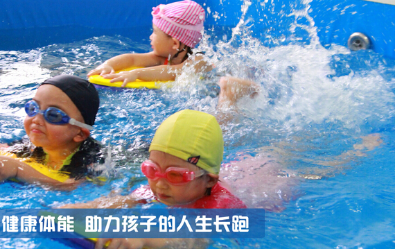 33°婴幼儿游泳拓展训练馆加盟