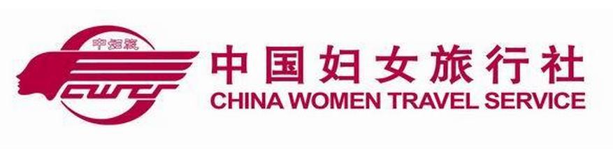 婦女旅行社