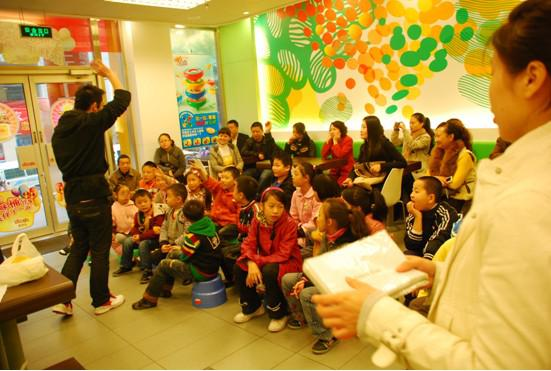 上海科蒂思维学科英语加盟店面