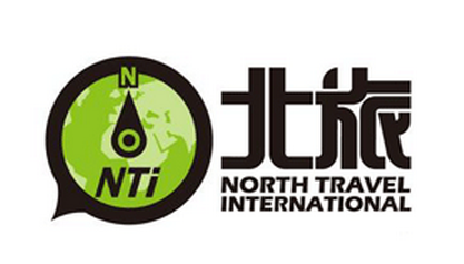 北旅國際旅行社