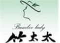 竹太太竹纤维