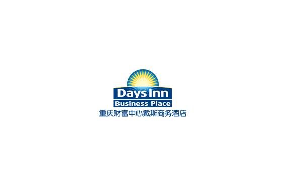 重庆财富中心戴斯商务酒店