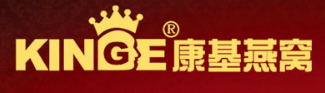 KINGE康基燕窝