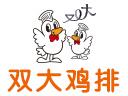 双大鸡排加盟
