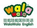 哇啦哇啦国际少儿英语