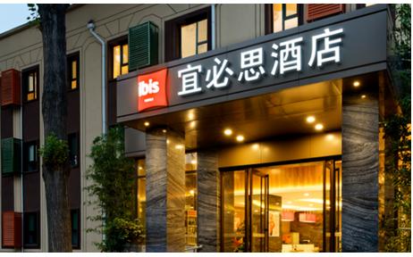 宜必思高级酒店