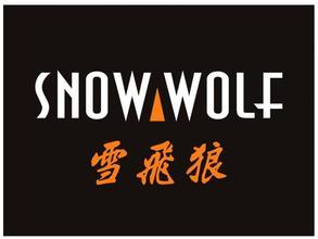 SNOWWOLF 雪飞狼