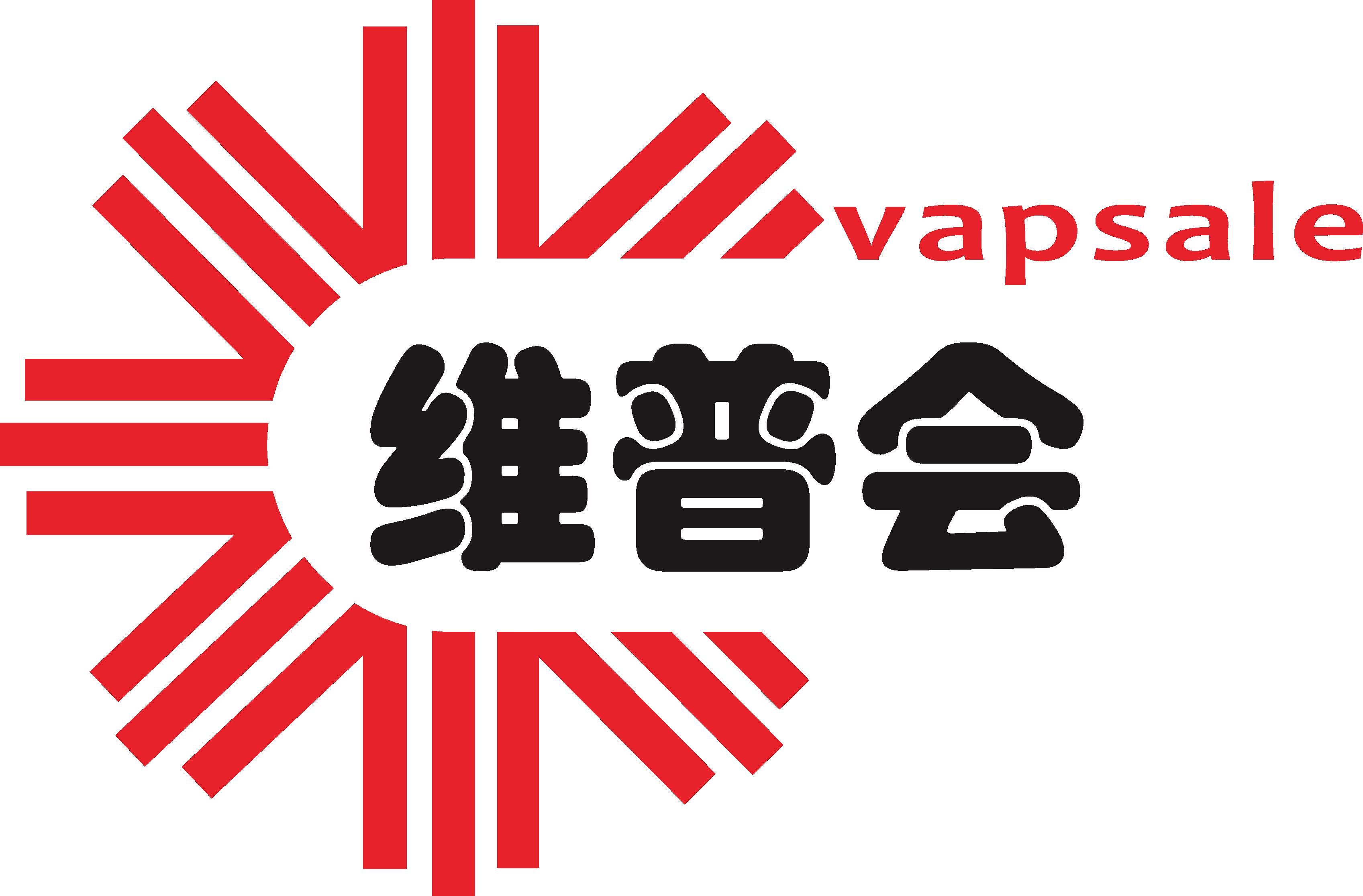 维普会电子烟品牌招商