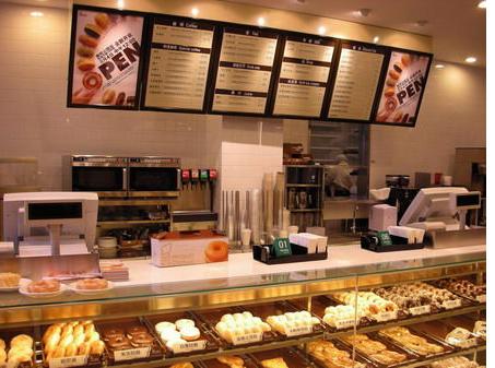 唐纳滋甜甜圈