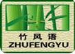 竹风语竹纤维加盟