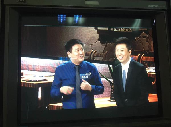 CCTV-2《创业英雄汇》