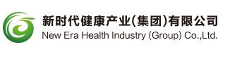 新時代健康保健品