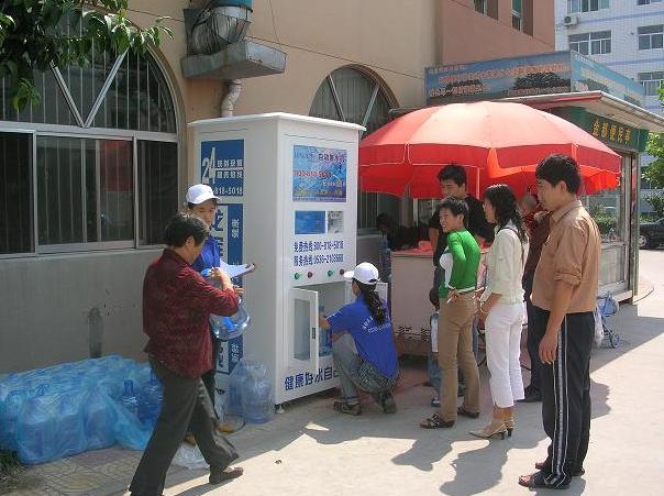 龙辉自动售水机