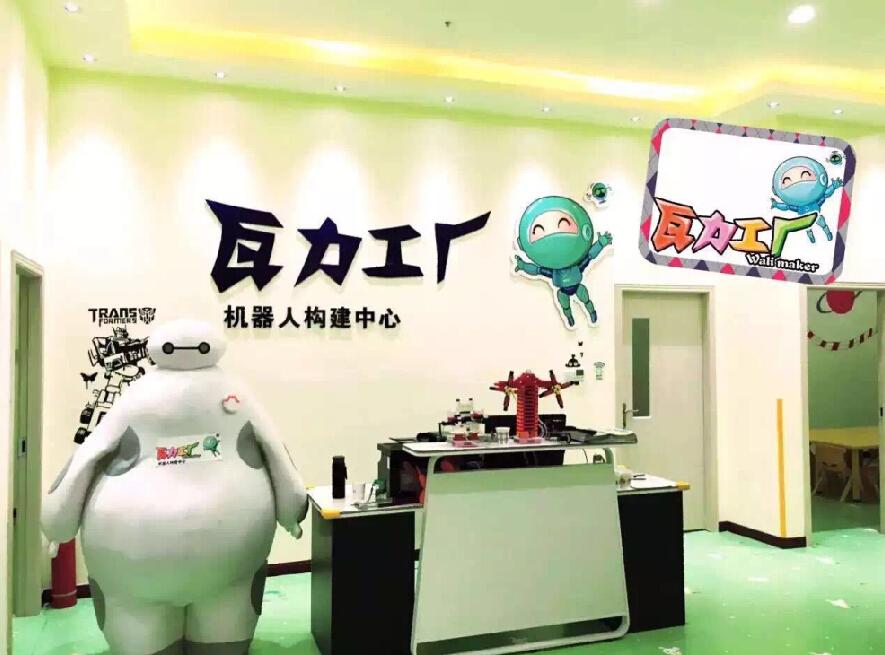 瓦力工廠機器人加盟優勢
