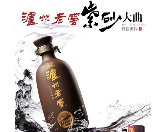 2016中国高档白酒排名