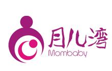 月儿湾母婴护理