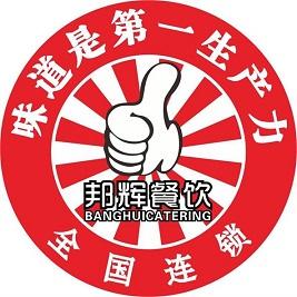 解放碑老火鍋