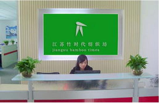 竹时代竹纤维加盟