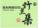 竹蘭朵竹纖維