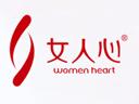 女人心內衣品牌logo