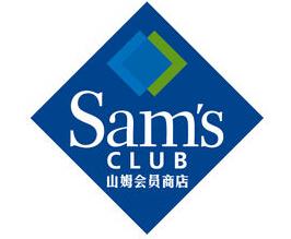 山姆会员店超市