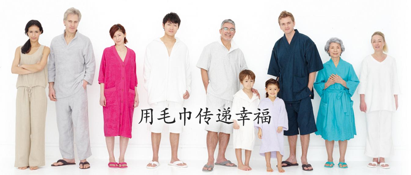 uchino毛巾