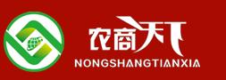 北京农商天下电子商务有限公司