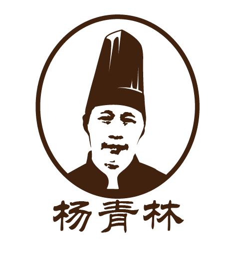 杨青林驴肉火烧